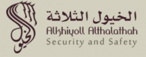 Al-Khiyoll Al-Thalatha Co. Ltd.