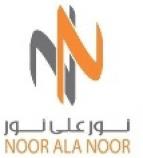 Noor Ala Noor Est